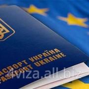 Шенген визы по низким ценам фото