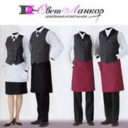 Униформа для официантов. Комплекты для официантов. фото