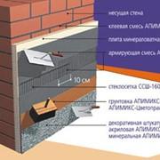 Система отопления помещений АПИ-Фасад фото