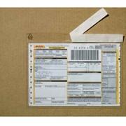 Пластиковый конверт самоклеящийся, Юнипак. фото