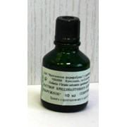 Раствор бриллиантового зеленого спиртовой 1% фото