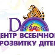 Организация детского дня рождения - Пижама-пати (пижамный ДиДжей) (6-15 лет) фото