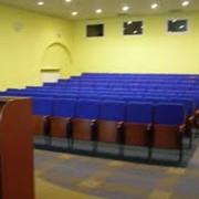 Конференции Тернополь, Тернопольская обл. фото