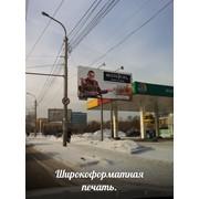 Монтаж баннеров фото