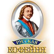 """ТМ """"Русская кофейня"""" фото"""