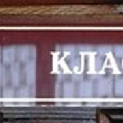 Табличка на кабінет з кишенями основа оргскло, фон та буква різноманітні фото