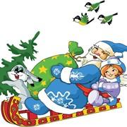 Дед Мороз и Снегурочка в организацию фото