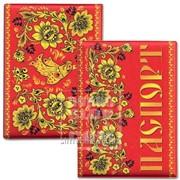 Обложка для паспорта Цветы красный фон Артикул: 036004обл002 фото