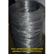 Припой ПОС 90 фото