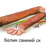 Свиной балык СК фото