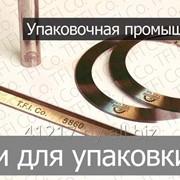 Ножи для упаковки фото