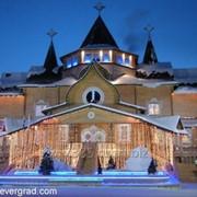 Новогодние туры в Великом Устюге с Дедом Морозом фото