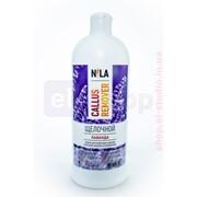 Средство для педикюра Nila Callus remover щелочной (Лаванда) 1000 мл фото