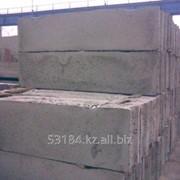 Плита фундаментная ФЛ 8.12.4, 800х1180х300мм фото