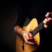 Образовательные услуги обучение на гитаре в Астане фото