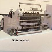 Бабино резательная машина производства Китай фото