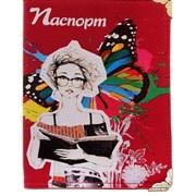 Обложка Для Паспорта Кожзам Умница фото