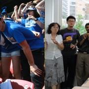 Международная Американская Программа летний Лагерь Международной Модели ООН фото