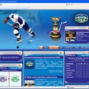 Веб-дизайн, разработка web-приложений, сайтов фото