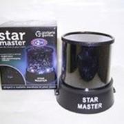 """Проектор звездного неба """"STAR MASTER"""" фото"""