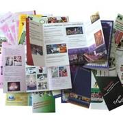 Изготовление брошюр, Печать брошюр в Алматы фото