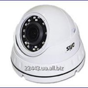 Видеокамера наружная AMVD-2MIR-20W/2.8 Pro фото