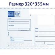 Почтовый пакет Почта России 320х355 мм фото