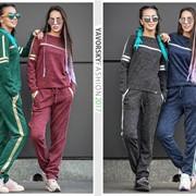 Женский стильный спортивный костюм со вставками, 2 цвета фото
