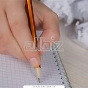 Разработка и написание должностных инструкций фото