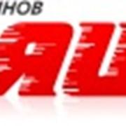 """ТОО """"Сеть Магазинов Горящих Путевок"""" - Кокшетау фото"""
