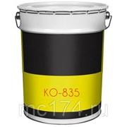 Лак КО-835 (40 кг) фото