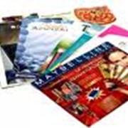 Изготовление рекламы Астана, Рекламная полиграфия фото