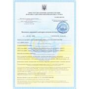Заключение СЭС, сертификация продукции фото