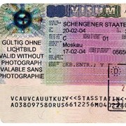 Многократные визы в Германию фото