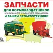 Транспортеры и элементы привода для сельхоз техники фото