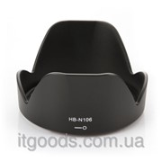 Бленда Nikon HB-N106 18-55mm 10-100mm для D3300 D5300 D5500 фото
