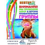 Обучение плаванию, уроки плавания фото