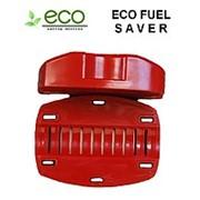 Устройство топливосберегающее ECO FUEL SAVER фото