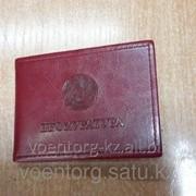 Обложка на служебное удостоверение-Прокуратура фото