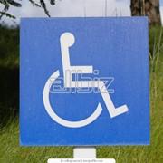 Страхование жизни на случай наступления инвалидности фото