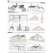 Проектування малих архітектурних форм фото