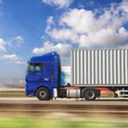 Проведение расчетных операций за перевозку грузов фото