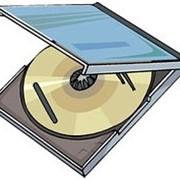 Тиражирование документации на электронных носителях (СD/DVD). фото