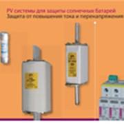 Системы для защиты солнечных батарей фото