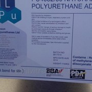 Клей для пленки, полиуретановый клей фото