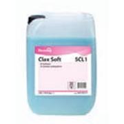 Смягчитель для белья Clax Soft 5CL1 артикул 6973317 фото