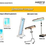 Домашние солярии Hapro фото