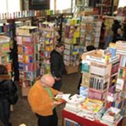 Центральный книжный магазин фото