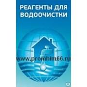 Аква-аурат 10, 18 (Полиоксихлорид алюминия) фото