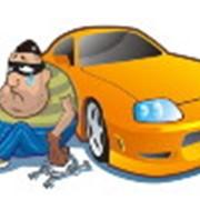 Системы спутниковой охраны автомобиля фото